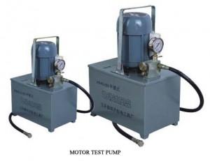 motor test pump